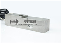 HT-SB Cantilever beam load cell