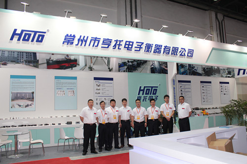 Our company will participate in 2017 China International Weighing Apparatus Exhibition