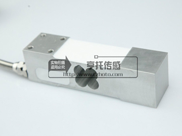 HT-MT1260 Box load cell